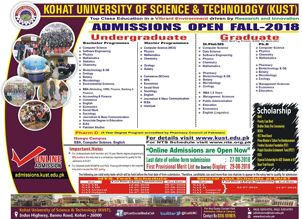 Kohat University of Science & Technology (KUST) Admission
