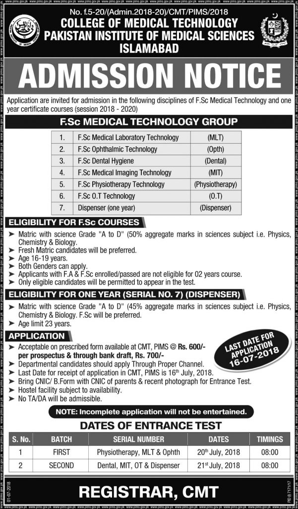 Admission in college of medical technology