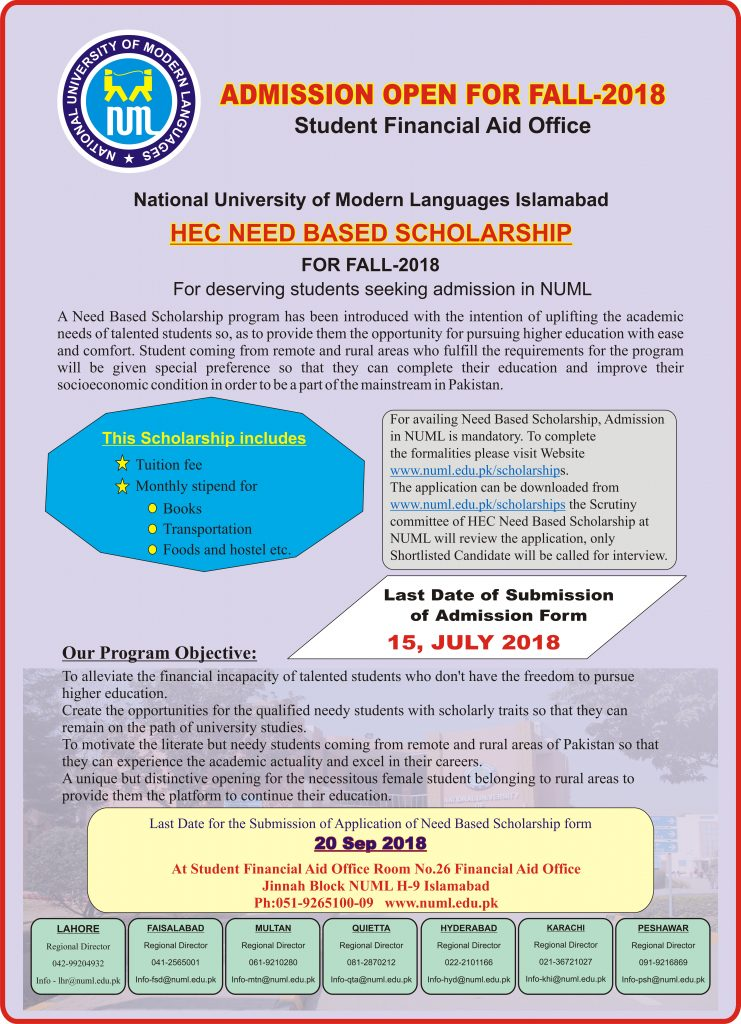 National University of Modern Languages (NUML) Need Based Scholarship 2018