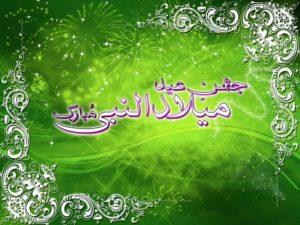 12 rabi ul awal hd free wallpapers for desktop