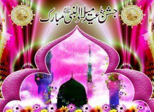 eid milad un nabi pak mubarik free hd wallpapers