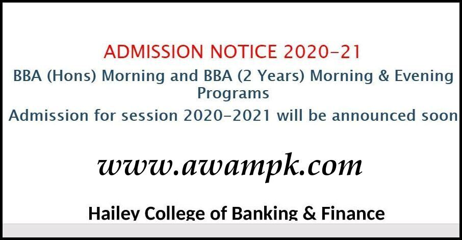 Hailey College of Banking & Finance MBA (Evening) admission 2020