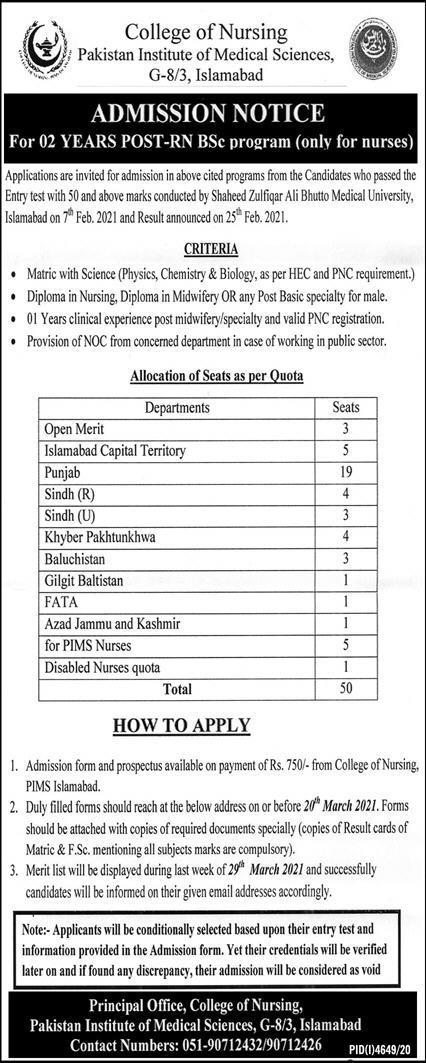 College of Nursing Pakistan Institute of Medical Sciences Admission