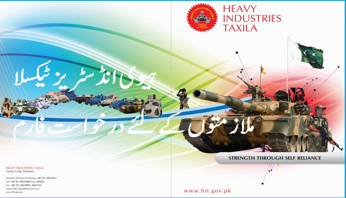 Heavy Industries Taxila (HIT) Jobs Application Form Download