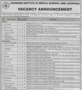 jobs Jacobabad Institute of Medical Sciences