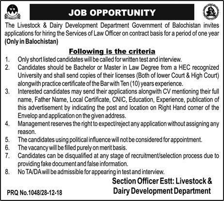 Livestock & Dairy Development Department Government of Balochistan jobs