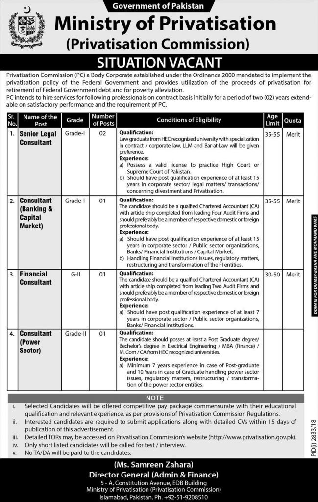 Ministry of Privatisation (Privatisation Commission) SITUATION VACANT