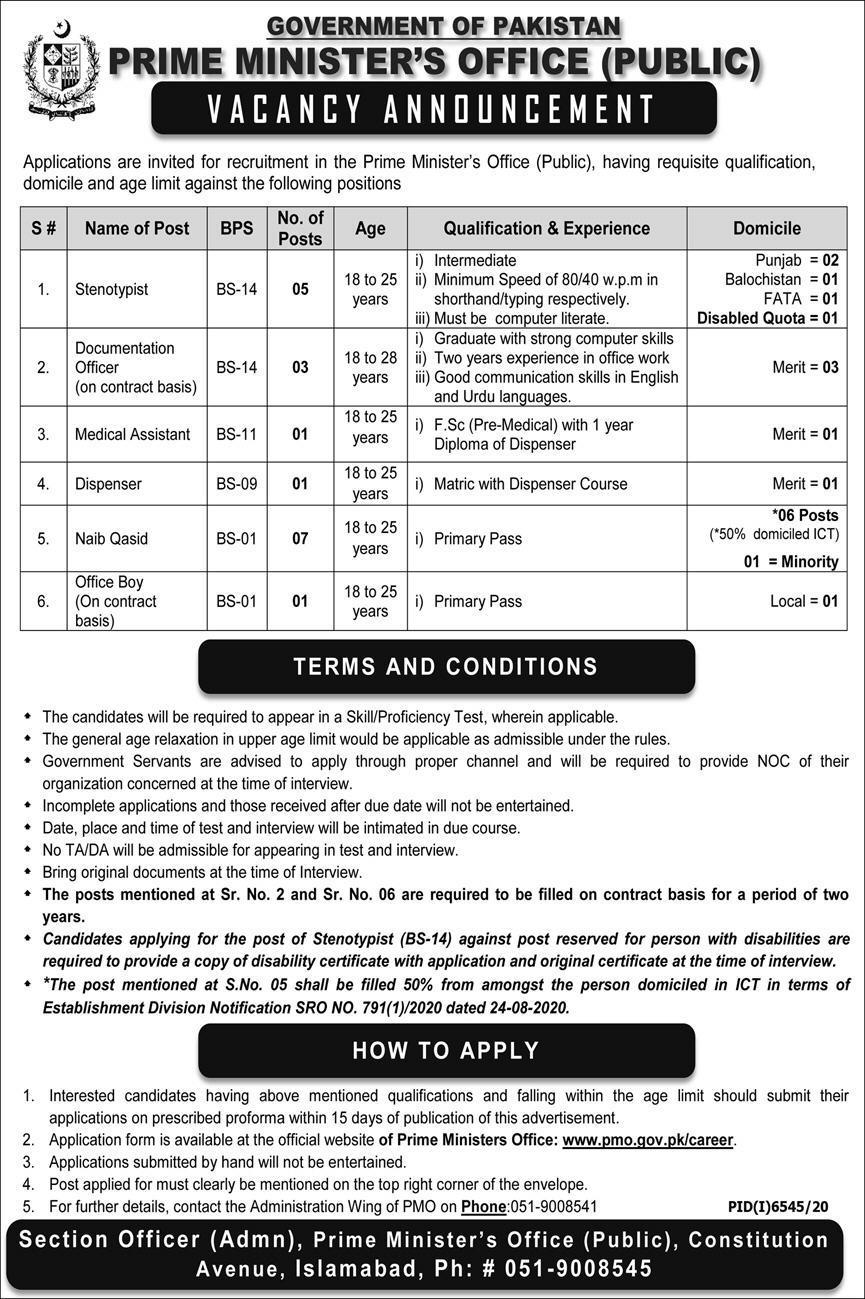 Prime Minister's Office (Public) Jobs 1st June 2021