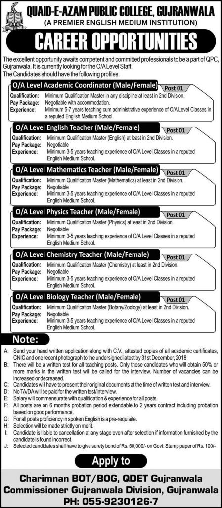 QUAID-E-AZAM PUBLIC COLLEGE GUJRANWALA JOBS