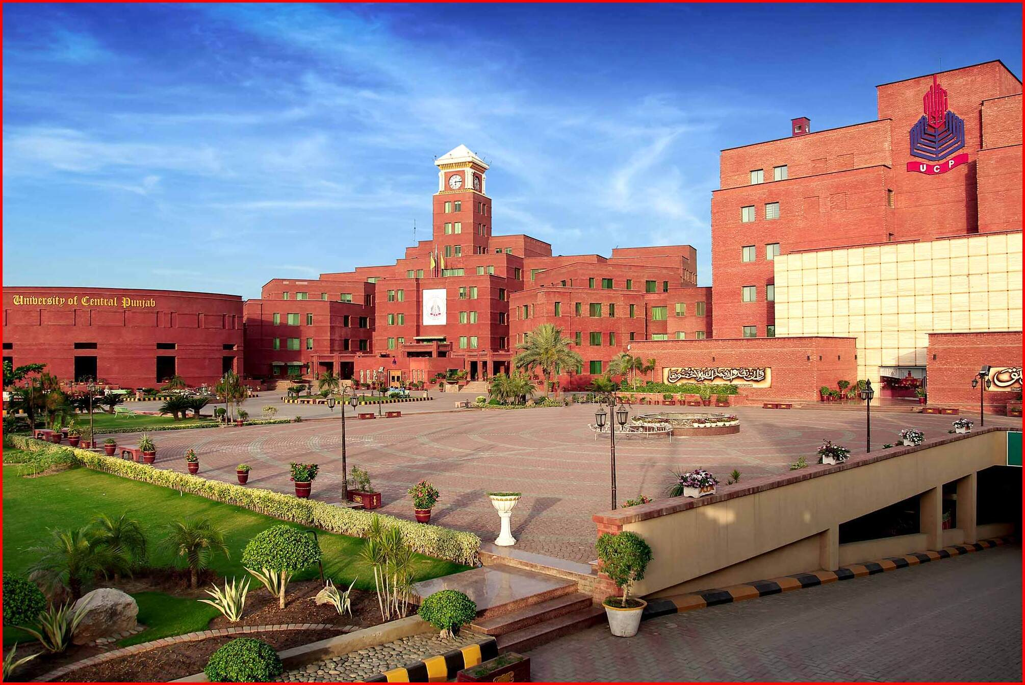 University of Central Punjab(UCP) Admission Fall 2020