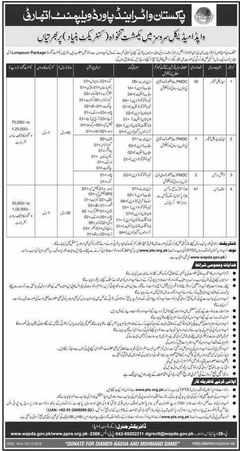 www.wapda.gov.pk vacancies latest