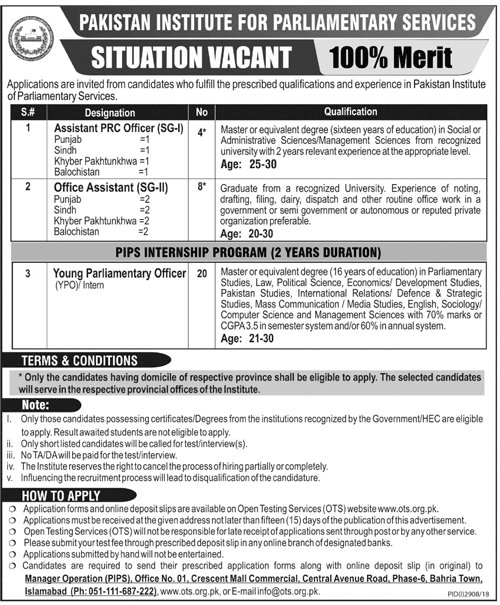 PAKISTAN INSTITUTE FOR PARLIAMENTARY SERVICES SITUATION VACANT