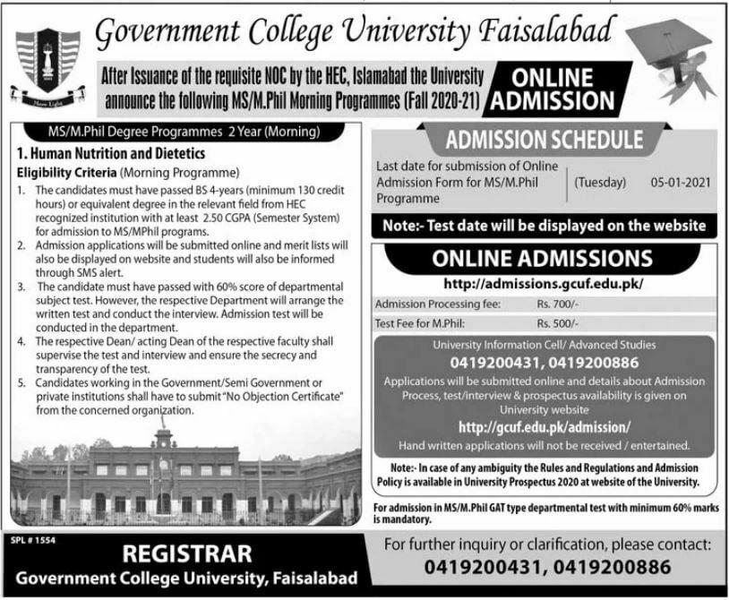 GC University Faisalabad Admission Fall 2020-21