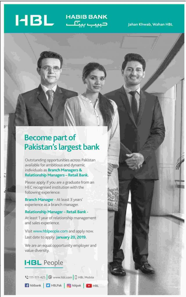 Become part of Pakistan's largest bank