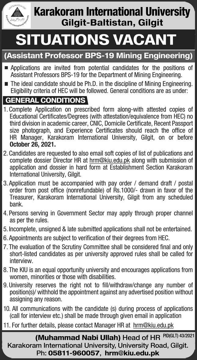 Karakoram International University Gilgit-Baltistan Jobs 2021