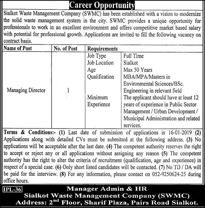 Sialkot Waste Management Company (SWMC) Jobs