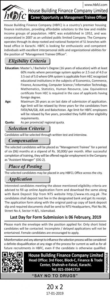 House Building Finance Company Limited jobs