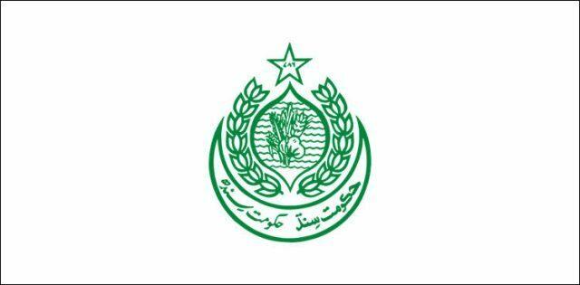 Sindh Apna Ghar Scheme 2019