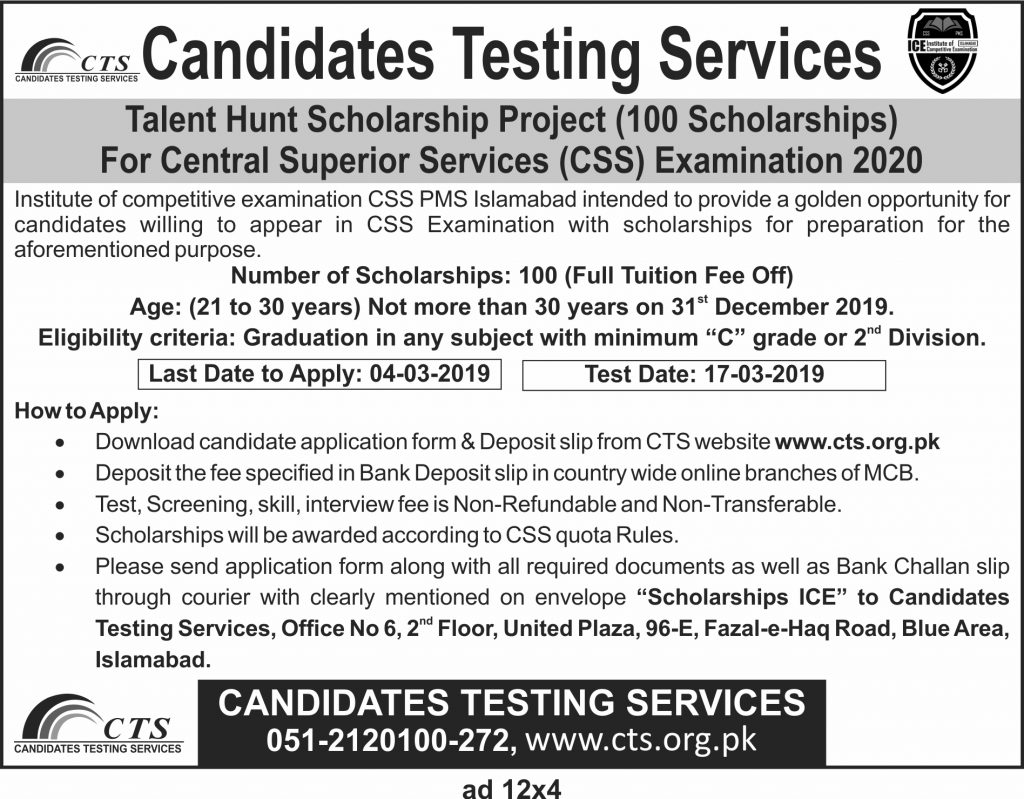 Institute of competitive examination CSS PMS Islamabad