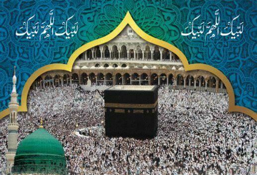 complete Hajj Balloting 2019