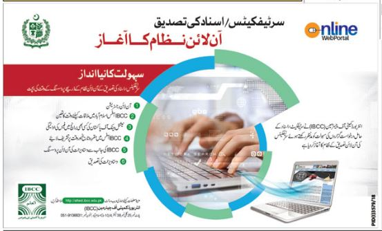 Online Web Portal