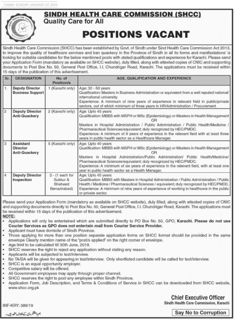 SINDH HEALTH CARE COMMISSION (SHCC)JOBS