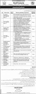 Jobs in National Forensic Science Agency