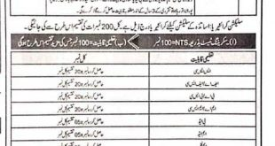 ESE Department KPK Jobs