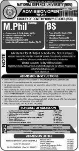 National Defence University Admission Fall 2019