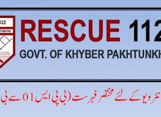 Rescue 1122 kpk Shortlisted Candidates for interview (BPS 01 to BPS 07)