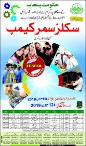 skills summer camps by tevta