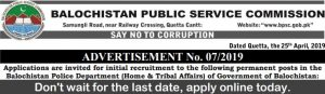 bpsc POLICE DEPARTMENT (HOME & TRIBAL AFFAIRS) jobs