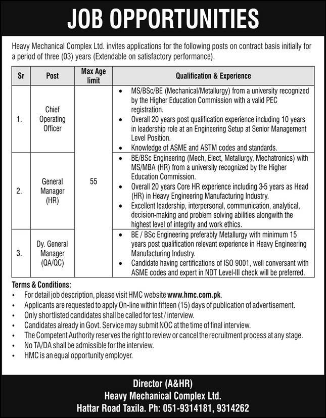 Heavy Mechanical Complex Jobs 15th July 2021