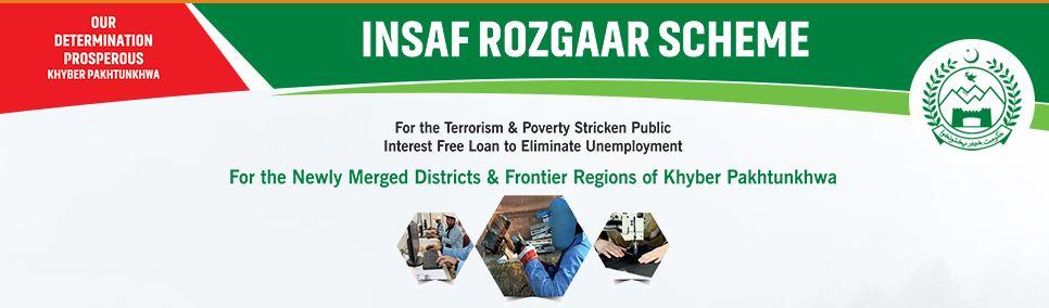 insaf rozgar scheme application form