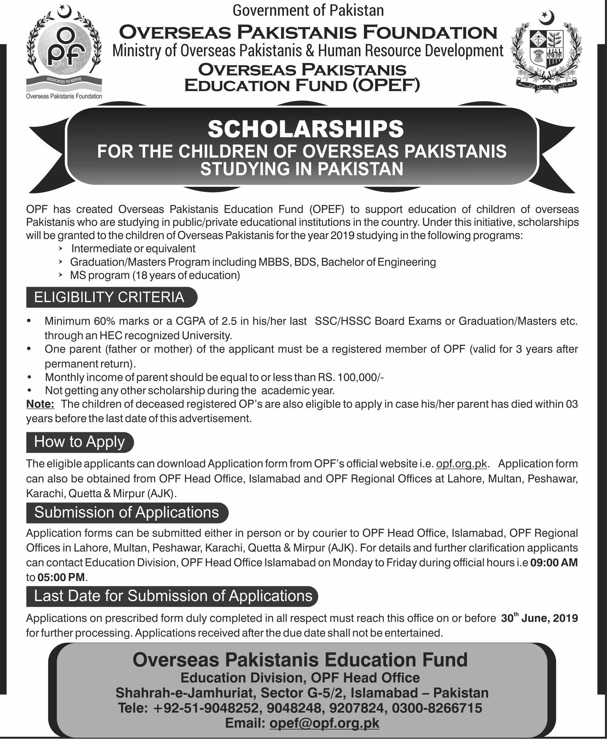 Oversease Pakistanis Foundation OPF Scholarship 2020