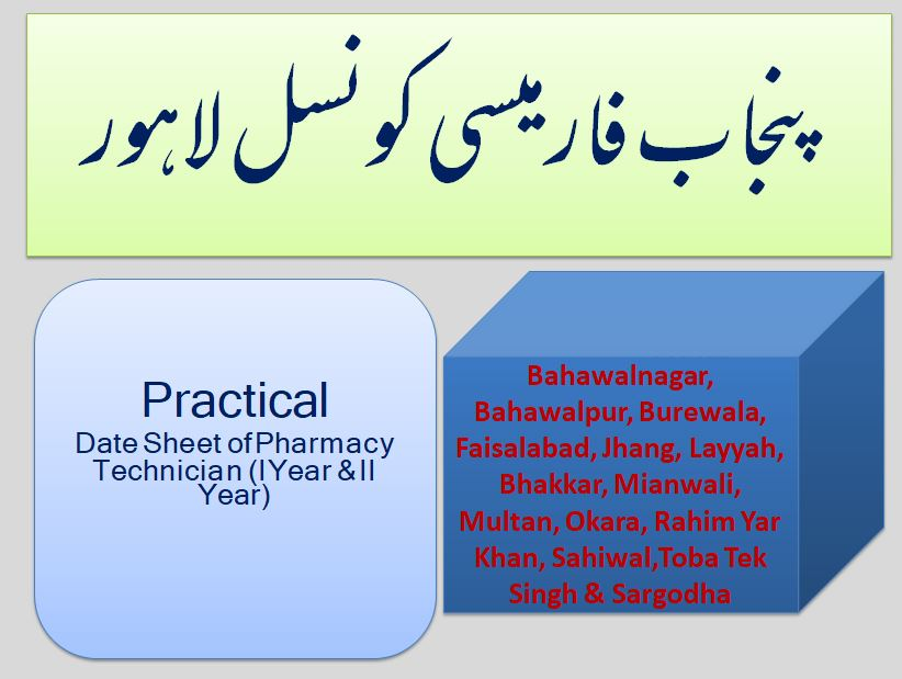 Punjab Pharmacy Technician 20th & 18th Practical Date Sheet 2020