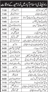 Eidul Fitr prayer timings in Islamabad