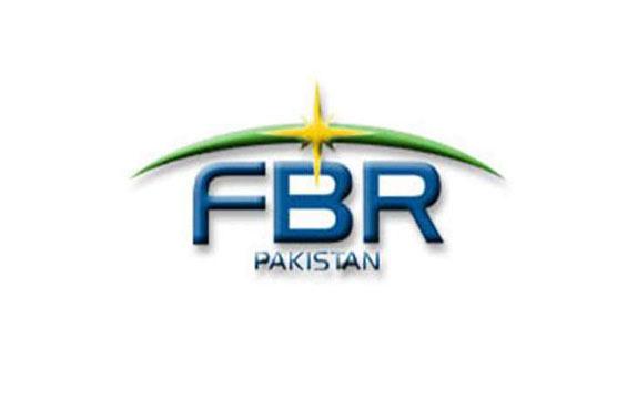 FBR Cashback Scheme 2021