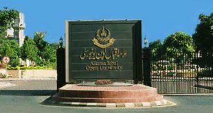 Allama Iqbal Open University (AIOU) result