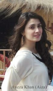 Aiza Khan cute pictures