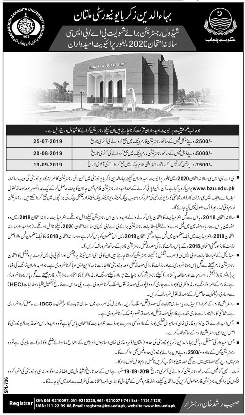 BZU B.A and B.Sc Private Candidates Schdule of Registration annual examination 2020