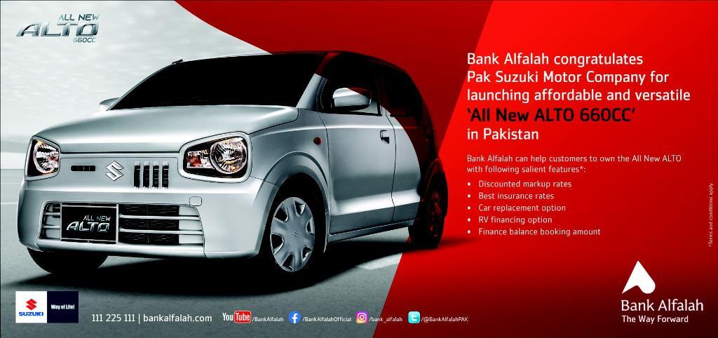 bank alfalah car ijarah scheme