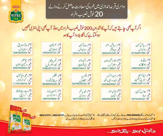 Download detailed List of Umrah Scheme Winner 02nd Lucky Draw Vital Tea