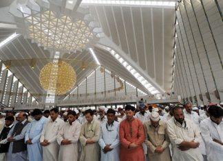 Eid ul fitr prayer timings in Islamabad