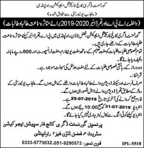 Government Degree College For Special Education Rawalpindi Admission