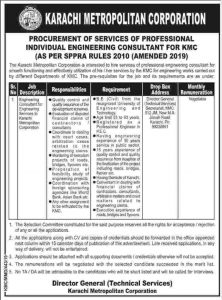 Karachi Metropolitan Corporation KMC Jobs