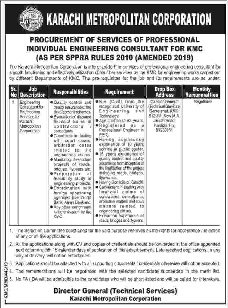 Karachi Metropolitan Corporation KMC Jobs