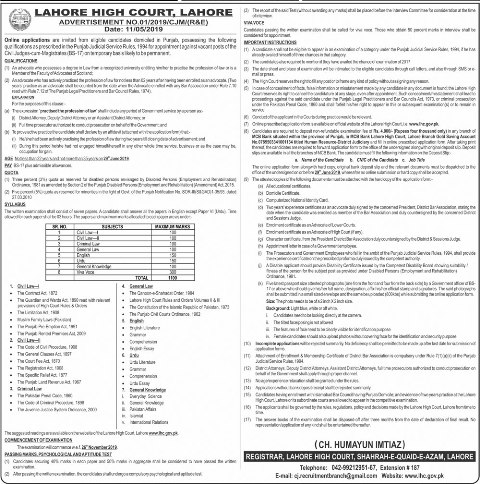 LAHORE HIGH COURT LAHORE CIVIL JUDGES JOBS 2019 ADVERTISEMENT & ONLINE APPLY