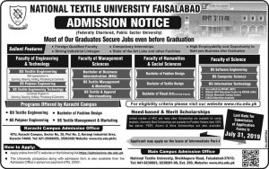 NATIONAL TEXTILE UNIVERSITY FAISALABAD ADMISSION