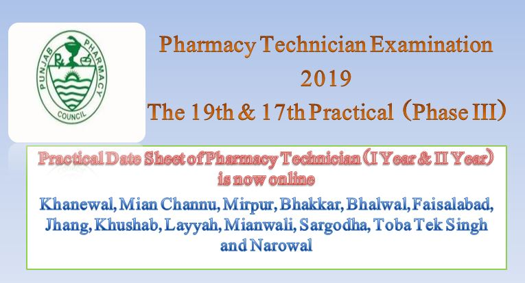 The 19th & 17th Practical Pharmacy Technician Examination 2019 (Phase III) is scheduled